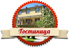 Дизайн сайта гостиницы на Куршской косе